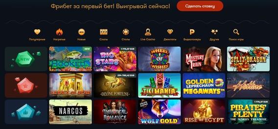 автоматы от франк казино