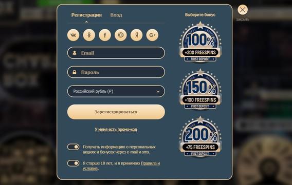rox казино онлайн