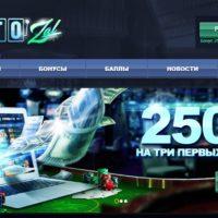 Слотозал казино онлайн | Slotozal клуб: зеркало, бонусы и акции