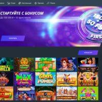 Онлайн казино Джет (Jet casino) честное казино